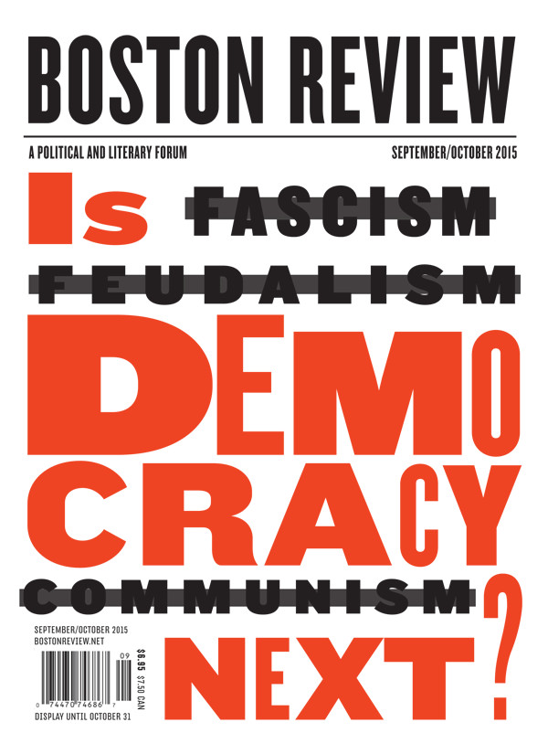 Boston Review - September / October