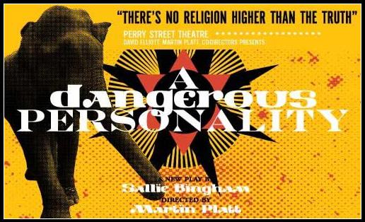 A Dangerous Personality (2008) - Sallie Bingham