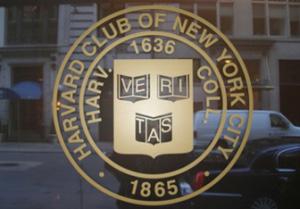 Harvard Club - NYC