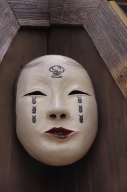 Photo of anonymous artwork in Santa Fe Railyard Park