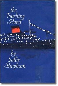 The Touching Hand (1967) - Sallie Bingham